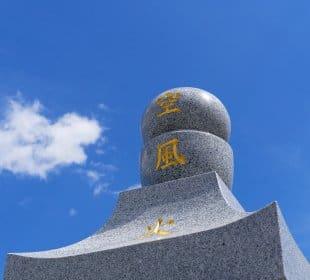 永代供養墓のイメージ