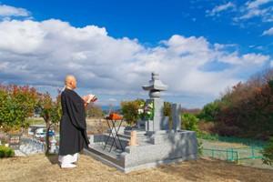 福祉墓地「縁」開眼供養