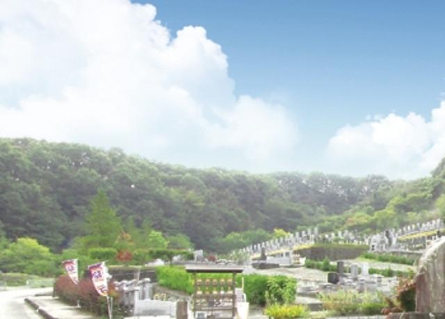 埼玉で墓地のことなら低予算で分譲を行う「花園むさしの浄苑」へ!資料請求・見学予約はお気軽にご連絡を